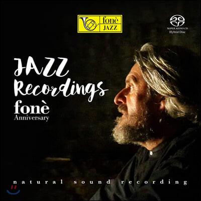 Fone 레이블 35주년 기념 앨범 (Jazz Recordings - Fone Anniversary)