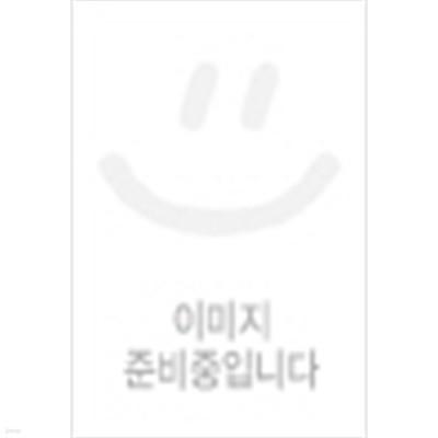 MAXIM KOREA 맥심 코리아 2016년 5월호 (2-028000)
