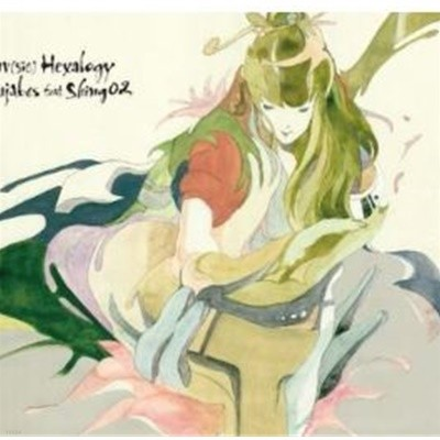 Nujabes / Shing02 - Luv(Sic)Hexalogy