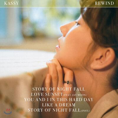 케이시 (Kassy) - 미니앨범 2집 : Rewind