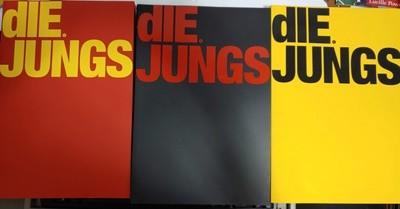 [화보집] 엑소 - Die Jungs (그 소년들) EXO 3권 세트