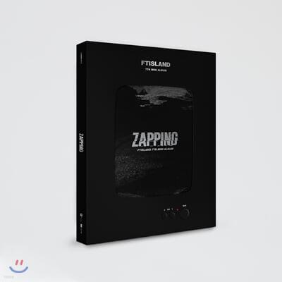 에프티 아일랜드 (FTISLAND) - 미니앨범 7집 : ZAPPING