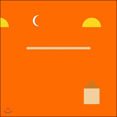 Mike Posner (마이크 포즈너) - 3집 A Real Good Kid [LP]