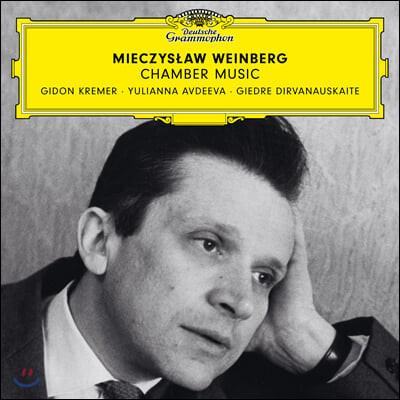 Gidon Kremer 바인베르크: 실내악 작품집 (Weinberg: Chamber Music)