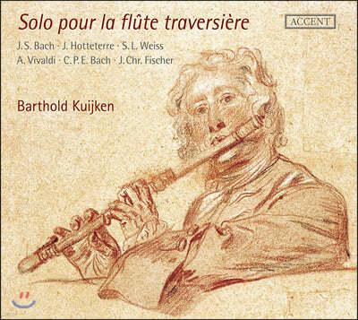 Barthold Kuijken 플루트 독주 모음집 (Solo pour la Flute Traversiere)