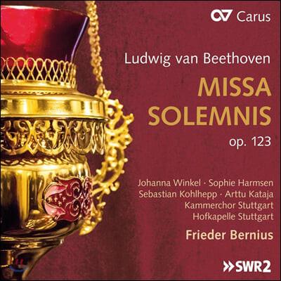 Frieder Bernius 베토벤: 장엄미사 (Beethoven: Missa Solemnis)