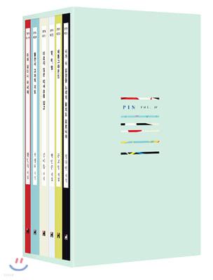 현대문학 핀 시리즈 VOL.4 한정판 박스 세트