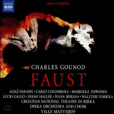 Aljaz Farasin 구노: 파우스트 (Gounod: Faust)