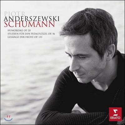 Piotr Anderszewski 슈만: 유모레스크 등 피아노 작품집 (Schumann: Piano Works) 표트르 안데르체프스키