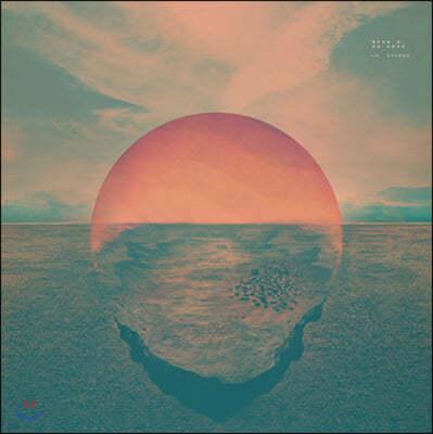 Tycho (타이코) - 2집 Dive