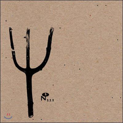 Indian Summer (인디안 섬머) - Giving Birth to Thunder [LP]