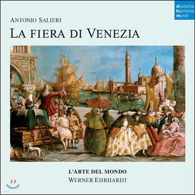 Werner Ehrhardt 안토니오 살리에리: 오페라 '베네치아의 정기시장' (Antonio Salieri: La Fiera di Venezia)