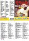[USB] 복면가왕 708090 통기타명곡 100곡