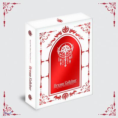 드림캐쳐 (Dreamcatcher) - 스페셜 미니앨범 : Raid of Dream [키트앨범]