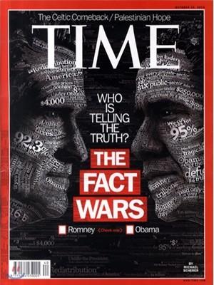 Time (주간) - Asia Ed. 2012년10월 15일자