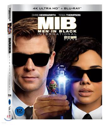 맨 인 블랙 : 인터내셔널 (3Disc 4K UHD + BD + 보너스BD 슬립케이스 한정판) : 블루레이