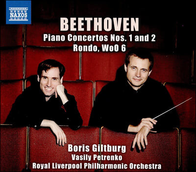 Boris Giltburg / Vasily Petrenko 베토벤: 피아노 협주곡 1, 2번 (Beethoven: Piano Concerto Op. 15, 19)