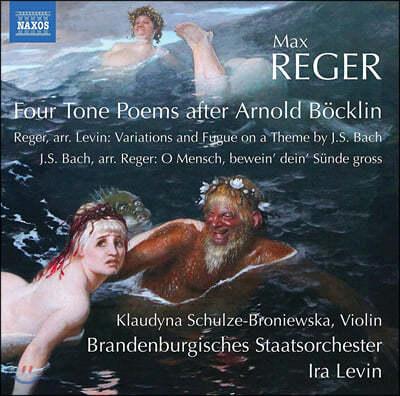 Ira Levin 막스 레거: 아놀드 뵈클린 이후 네 개의 시들 (Max Reger: Four Tone Poems after Arnold Bocklin)