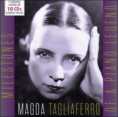 Magda Tagliaferro 마그다 탈리아페로 피아노 연주집 (Milestones Of A Piano Legend)