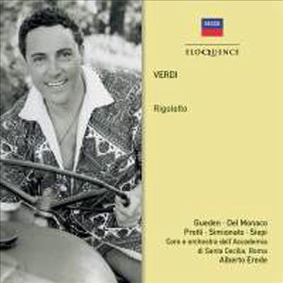 베르디: 오페라 '리골레토' (Verdi: Opera 'Rigoletto') (2CD) - Alberto Erede