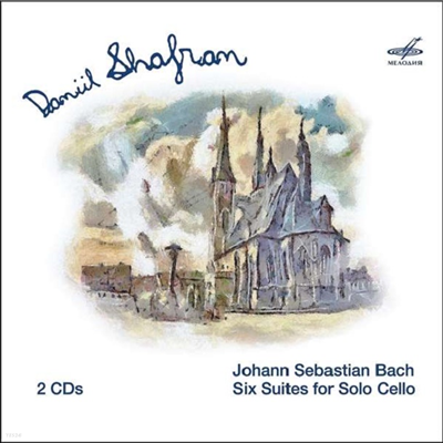 바흐: 무반주 첼로 모음곡 1 - 6번 (Bach: Complete Cello Suites Nos.1 - 6) (2CD) - Daniil Shafran