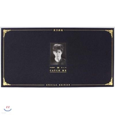 동방신기 (東方神起) - Catch Me [Special Edition]