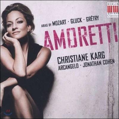 아모레티 : 모차르트, 글룩, 그레트리의 오페라 아리아들
