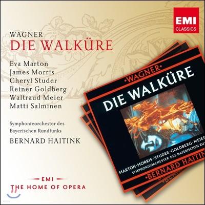 Bernard Haitink 바그너 : 발퀴레 - 베르나르드 하이팅크 (Wagner : Walkure)