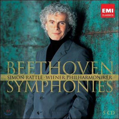 Simon Rattle / Wiener Philharmoniker 베토벤 교향곡 전곡집 - 사이먼 래틀 (Beethoven Symphonies)