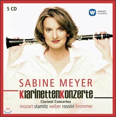 Sabine Meyer 자비네 마이어 클라리넷 협주곡 1집 (Clarinet Connection - Clarinet Concertos)