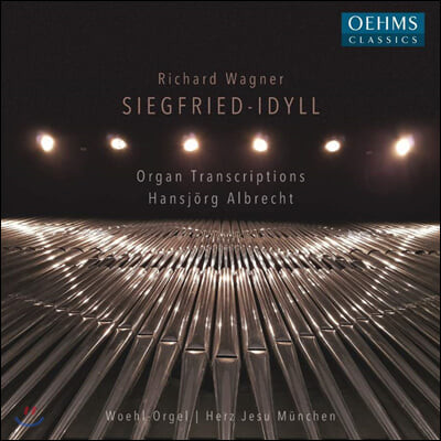 Hansjorg Albrecht 바그너: 지그프리트 목가 (Wagner: Siegfried-Idyll)