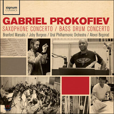 Branford Marsalis 가브리엘 프로코피에프: 색소폰 협주곡, 베이스 드럼 협주곡