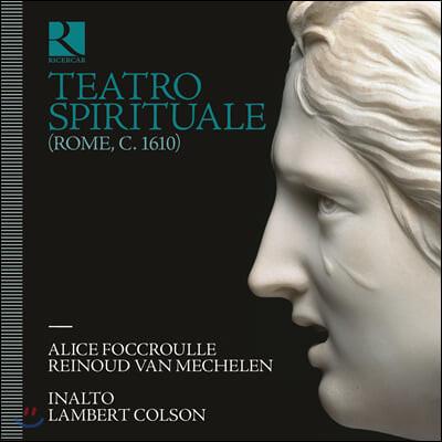 Lambert Colson 1610년 로마의 참회 음악 (Teatro Spirituale)