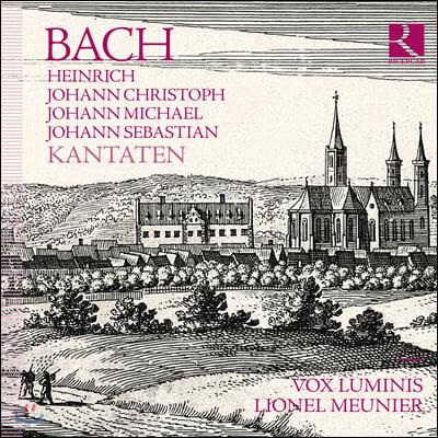 Lionel Meunier 바흐 가문의 칸타타 (Bach Family's Cantatas)