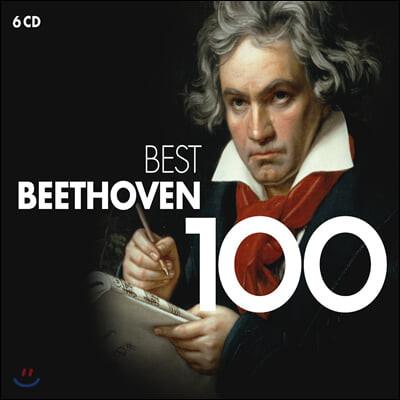 베토벤 베스트 100 (100 Best Beethoven)