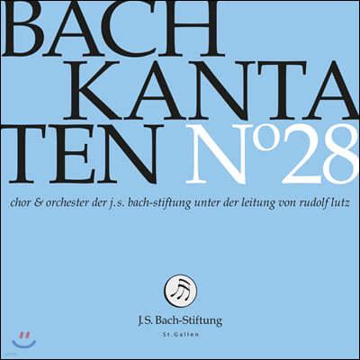 Rudolf Lutz 바흐: 칸타타 28집 (Bach: Kantaten No. 28 - BWV5, 227, 157)