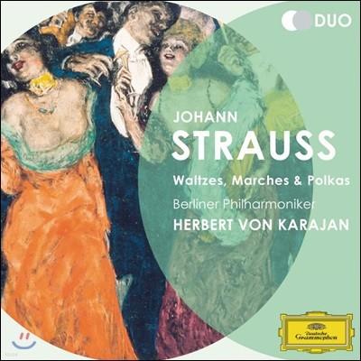 Herbert von Karajan 요한 슈트라우스: 왈츠 및 폴카 (J. Strauss: Waltzes, Marches and Polkas)