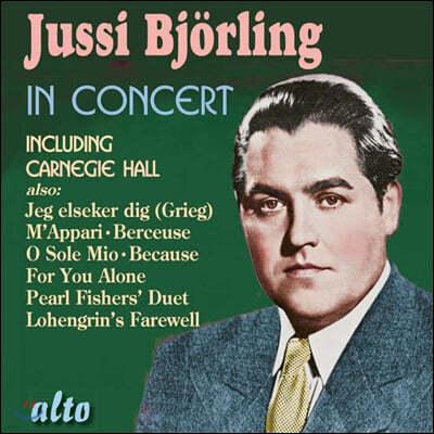 유시 비욜링 카네기 홀 공연 실황 앨범 (Jussi Bjorling In Concert)