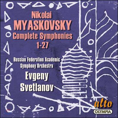 Evgeni Svetlanov 니콜라이 미야스코프스키: 교향곡 전집 (Nikolai Myaskovsky: Complete Symphonies 1-27)