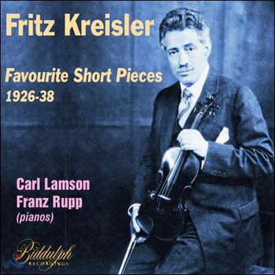 프리츠 크라이슬러가 연주하는 바이올린 소품 모음집 (Fritz Kreisler Plays Favourite Short Pieces)