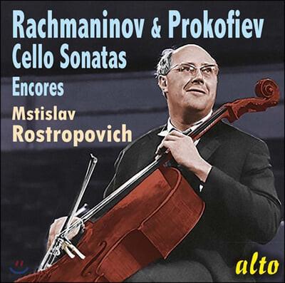 Mstislav Rostropovich 라흐마니노프 / 프로코피예프: 첼로 소나타 (Rachmaninov / Prokofiev: Cello Sonatas)