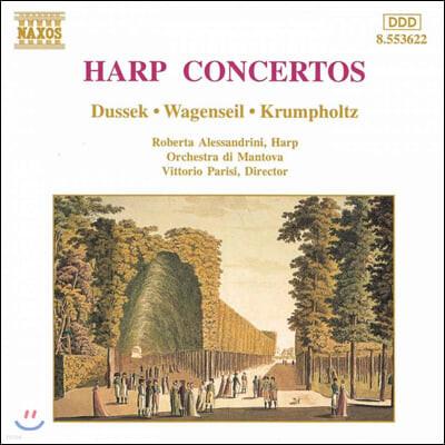 Roberta Alessandrini 하프 협주곡 모음집 (Harp Concertos)