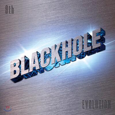 블랙홀 (Black Hole) - Evolution