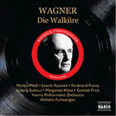 바그너 : 발퀴레 (Wagner : Die Walkure) (3CD) - Wilhelm Furtwangler