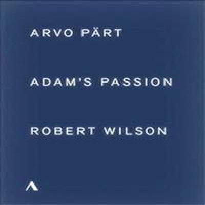 아르보 패르트: 아담 수난곡 (Arvo Part: Adam's Passion) (한글자막)(Blu-ray) (2015) - Tonu Kaljuste