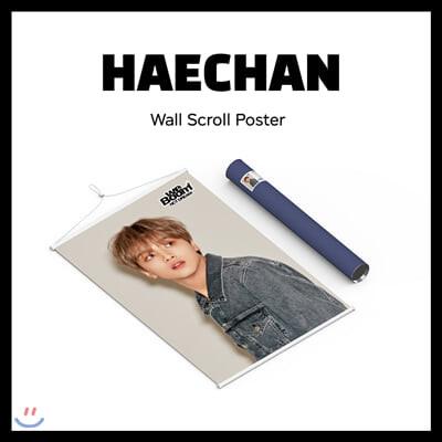 엔시티 드림 (NCT Dream) - 월 스크롤 포스터 'Chapter 2' [해찬 ver.] [한정반]