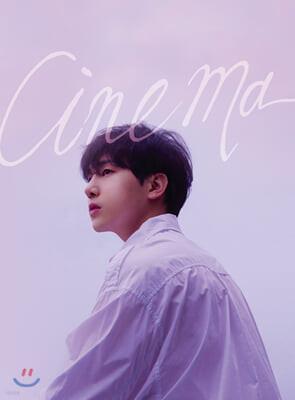 김민석 - 미니앨범 1집 : cinema