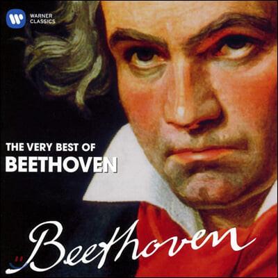 베토벤 베스트 (The Very Best of Beethoven)