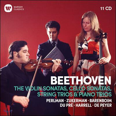 Jacqueline Du Pre 베토벤: 바이올린 소나타, 첼로 소나타, 삼중주 (Beethoven: The Violin Sonatas, Cello Sonatas, String Trios, Piano Trios)