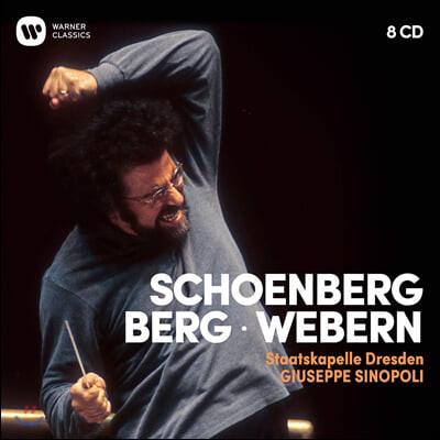 Giuseppe Sinopoli 아놀드 쇤베르크 / 알반 베르크 / 안톤 베베른: 관현악 모음집 (Arnold Schoenberg / Alban Berg / Anton Webern: Orchestral Works)
